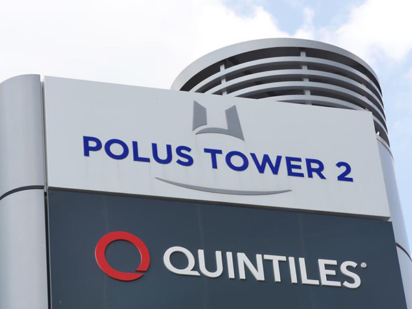 POLUS TOWER